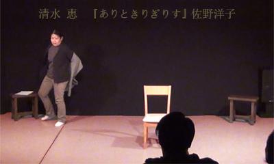 400osarai03shimi02.jpg